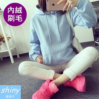 【V1310】shiny藍格子-秋約休閒.純色寬鬆刷毛連帽長袖上衣