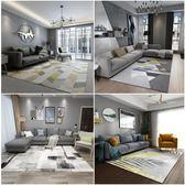 北歐簡約現代宜家幾何地毯客廳茶幾沙發地毯臥室床邊滿鋪抽象地毯