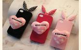 【Sexy cat】iphone 4 4s長耳兔造型手機套