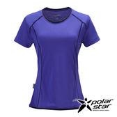 PolarStar 女 排汗快乾圓領T恤 吸濕排汗│瑜珈休閒服│短袖透氣運動服│慢跑路跑- P17132 『藍紫』