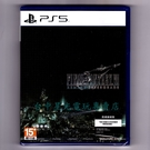 【PS5原版片 可刷卡】 FF7 太空戰士7 Final Fantasy VII 重製版 INTERGRADE 【台中星光電玩】