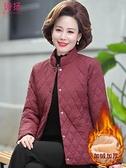 中年婦女棉襖女中老年女裝冬裝棉服厚外套大碼媽媽棉衣女短款加絨 優拓