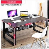 電腦桌簡約台式辦公桌家用學生簡易書桌租房臥室寫字桌學習小桌子 ATF 夏季狂歡