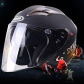 四季通用雙鏡可拆洗護耳半覆式機車頭盔Eb15072『東京衣社』
