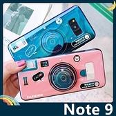 三星 Galaxy Note 9 藍光相機保護套 軟殼 類鏡面 超薄全包款 氣囊支架 指環扣 繞線器 手機套 手機殼