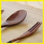 雙12購物節日本進口純天然木質木制木叉子木勺子叉勺
