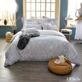 義大利La Belle《漫花飛舞》加大純棉防蹣抗菌吸濕排汗兩用被床包組