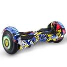 平衡車 德國正品palor智能電動兒童平衡車成年雙輪小孩兩輪學 晶彩 99免運