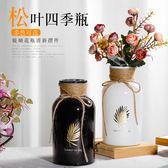 田園風仿陶瓷玻璃花瓶 家居客廳擺件 水培玻璃瓶干花插花花器 CJ5804『寶貝兒童裝』
