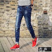 『潮段班』【HJ040118】日韓系刷白英文字母FS印花直筒牛仔長褲