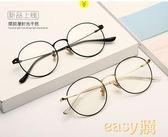 防輻射眼鏡男防藍光無度數金絲平面平光鏡框