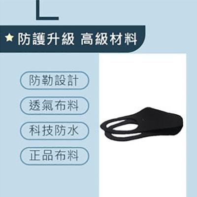 Qmishop 針織防塵口罩冰絲棉【QJ1437】