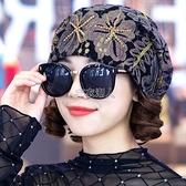 聖誕禮物帽子女春韓版蕾絲花朵包頭帽時尚休閒百搭頭巾帽光頭帽薄月