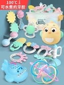 嬰兒手搖鈴玩具0-1歲新生兒寶寶益智 全館免運