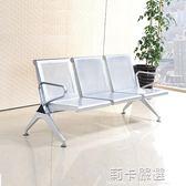 加固加厚排椅三人位不銹鋼連排椅機場椅候診椅輸液椅等候椅排椅QM 莉卡嚴選