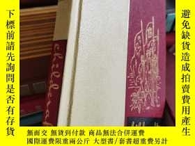 二手書博民逛書店GREAT罕見ME AND FAMOUS DEEDSY130455 出版1961