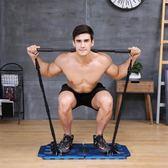 健拉力繩綜合訓練器材家庭行動健身房多功能力量訓練肌肉運動 igo