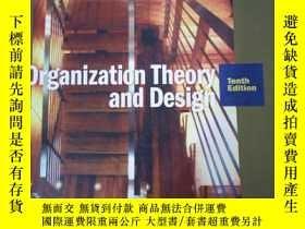 二手書博民逛書店organization罕見theory and design