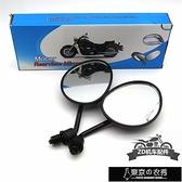 機車後視鏡 摩托車後視鏡mini倒車鏡電動車踏板車反光鏡改裝車鏡