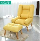 懶人沙發椅哺乳休閒臥室躺椅子摺疊北歐小沙發午休陽台單人沙發椅