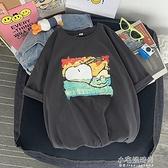 現貨 男士短袖夏季韓版潮流百搭T恤休閒寬鬆學生帥氣  【新年免運】
