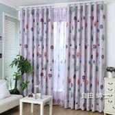 高遮光窗簾布成品現代簡約客廳臥室落地窗飄窗兒童房陽台隔熱 交換禮物