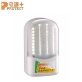【南紡購物中心】【守護+】LED緊急照明燈(36燈)SH-36PE
