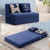 沙?床可折疊兩用單人小戶型1.2雙人1.5米客廳迷你榻榻米懶人沙?. 【喜慶元旦】
