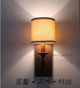 設計師美術精品館海川照明 美家 北歐美式 創意裝飾 鐵藝複古壁燈宜家臥室床頭壁燈