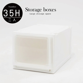 衣櫃 塑膠櫃 收納櫃 收納箱【R0148-A】MB-35H01加高收納箱2入 (二色) MIT台灣製 收納專科