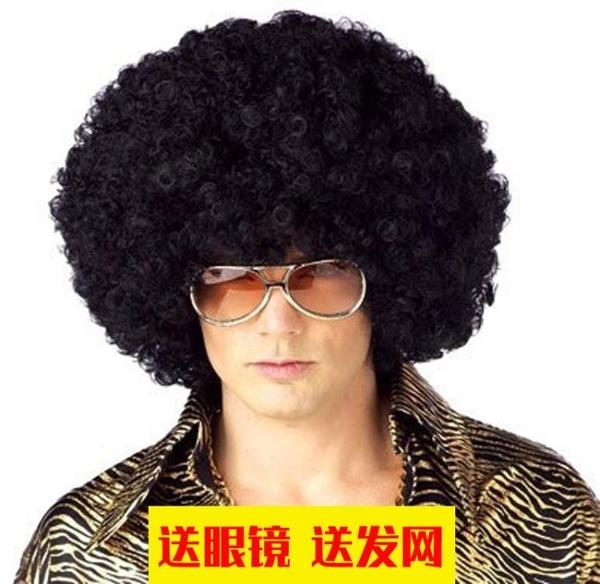 假髮男  超大爆炸頭假髮男女通用逼真舞臺小品舞會演出搞笑表演搖滾假髮套