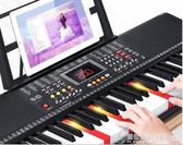樂臣多功能電子琴初學者成年入門幼師兒童61鋼琴鍵成人專業88    《橙子精品》