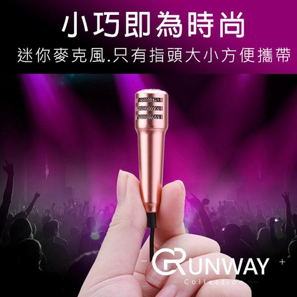 新款 手機K歌 唱吧麥克風 安卓 蘋果 通用 麥克風 小話筒 有線麥克風 迷你 小巧 隨身ktv