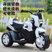 兒童摩托車 兒童電動摩托車寶寶三輪車可坐1-3-4-5歲小孩充電瓶玩具童車遙控 非凡小鋪 igo
