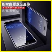 HTCU11鋼化膜全屏覆蓋htc12plus水凝膜軟膜防指紋抗藍光手機貼膜 艾尚旗艦店