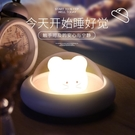 【免運】小夜燈 觸控led燈 USB 氛圍燈/氣氛燈/裝飾燈/床頭燈/小檯燈 三檔燈光 可調節
