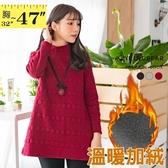 幾何T--優雅保暖高領皮革繡圖騰壓紋針織加絨長版上衣(黑.灰.紅XL-3L)-X370眼圈熊中大尺碼