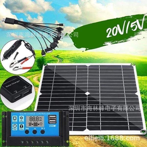 太陽能板太陽能電源太陽能發電400W太陽能板配套控制器高效充電 微愛家居