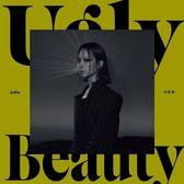 《2019GMA金曲獎》 蔡依林 UGLY BEAUTY 怪美珍藏版 CD | OS小舖
