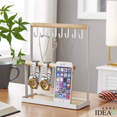 【IDEA】格調簡約木質鐵藝多元收納首飾架/飾品架