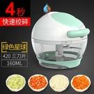 攪餡器手動碎菜機家用絞餡機絞肉攪拌器攪拌機小型蒜泥手搖式手拉 夢幻小鎮