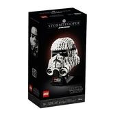 75276【LEGO 樂高積木】星際大戰 Star Wars-帝國風暴兵頭盔 (647pcs)