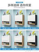 吊柜書柜墻上壁柜儲物柜兒童書柜自由組合柜展示柜小書柜格子柜YYJ 深藏blue