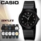 CASIO手錶專賣店 卡西歐 MQ-24...