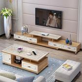 電視櫃茶幾組合簡約現代歐式小戶型客廳電視機櫃  igo 『名購居家』