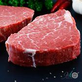 澳洲特等嚴選穀飼700天- 奧汀牛/ 菲力牛排 200g