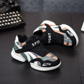 童鞋男童加絨韓版保暖兒童鞋運動鞋「巴黎街頭」