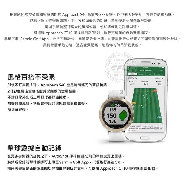 《飛翔無線3C》GARMIN Approach S40 GPS 高爾夫球腕錶│公司貨│自動偵測 擊球數據 掌握果嶺