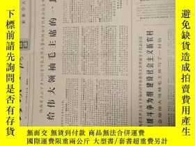 二手書博民逛書店罕見1960年4月9日大眾日報Y437902