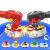 戰鬥陀螺 新款兒童玩具颶風戰魂拉線旋轉超能合體三星男孩戰鬥陀螺對戰套裝 【快速出貨】
